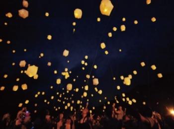 約500個のランタンが夜空に浮かぶ「スカイランタンナイトin 南伊豆」が3日間限定開催! 幻想的な光景にうっとり♡