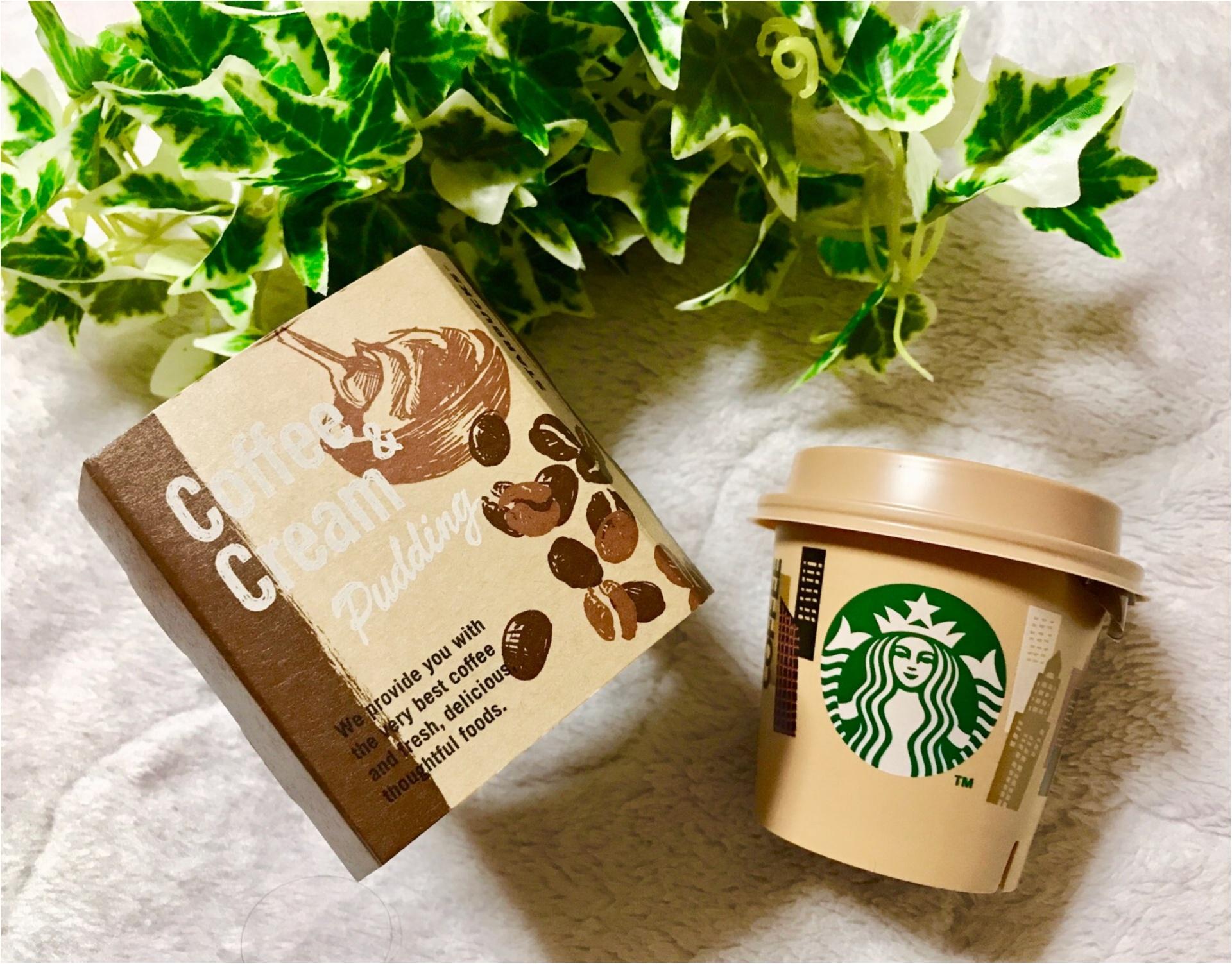 【スタバ】ドリンクだけじゃない!大人気のスタバプリンから《コーヒー&クリームプリン》が新発売★なんとプリンの中にコーヒージェリーが♡♡_1
