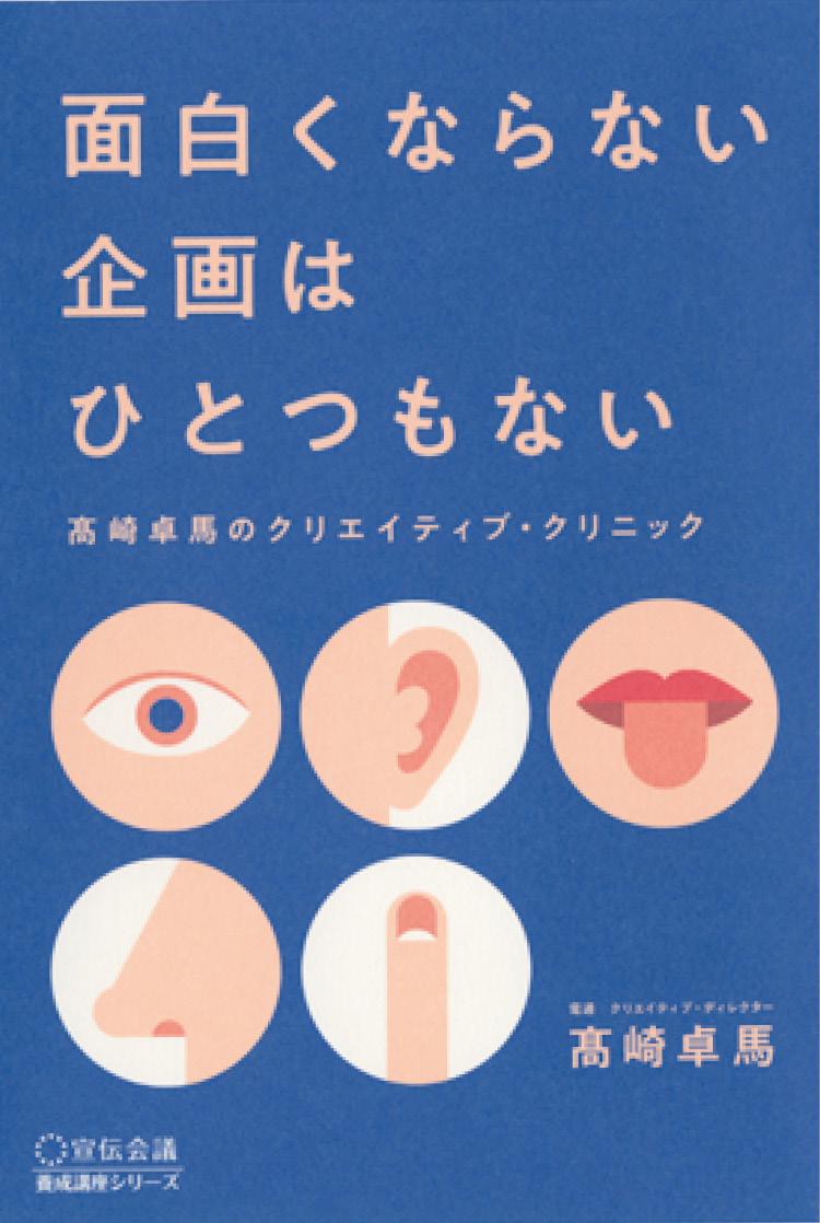 小さな物語を愛する作家・吉田篤弘さんから届けられた、贈り物のような一冊。『月とコーヒー』【オススメ☆BOOK】_5