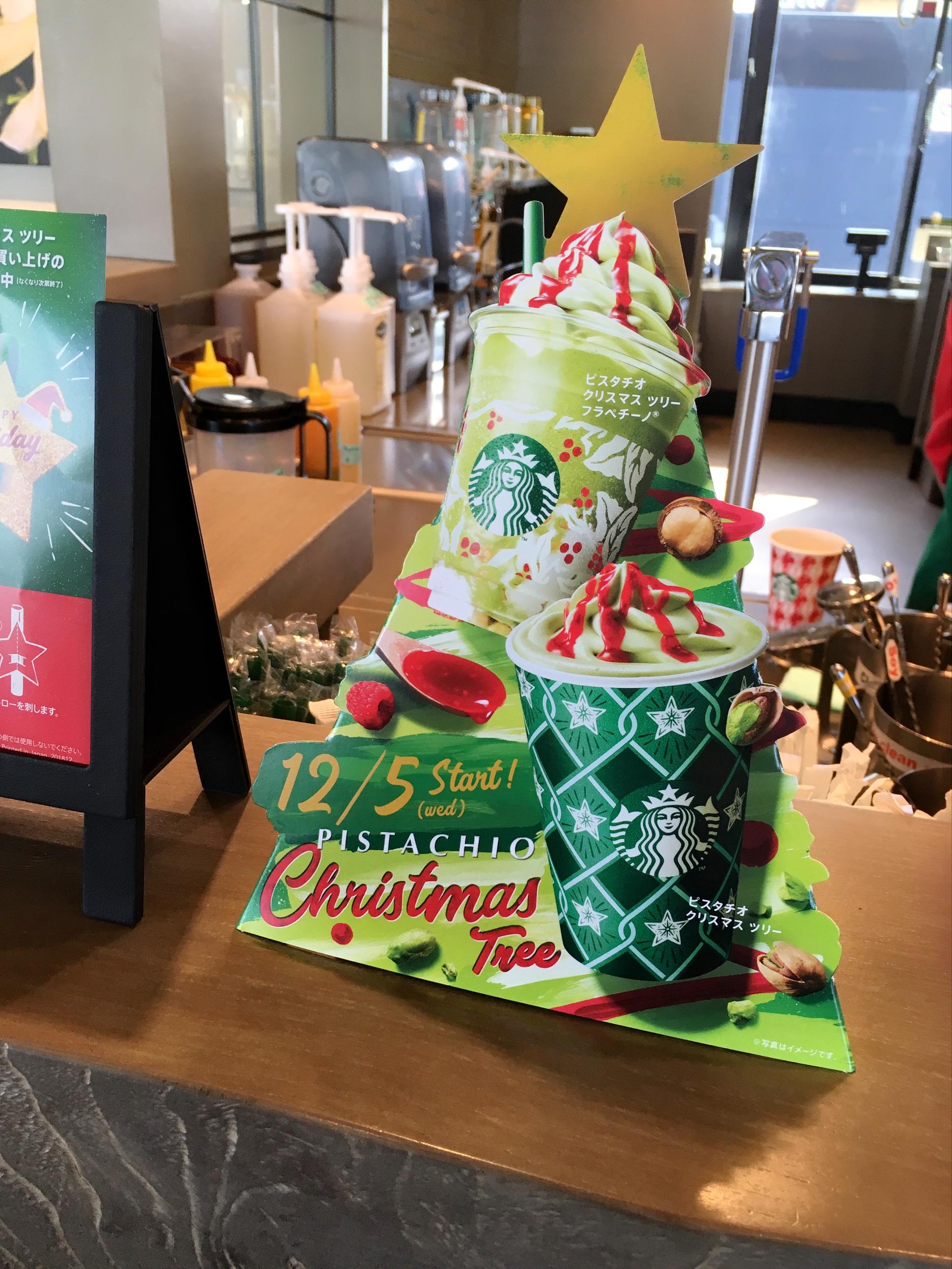 【スタバ】ホリデーシーズン第3弾はクリスマスツリー♡_3