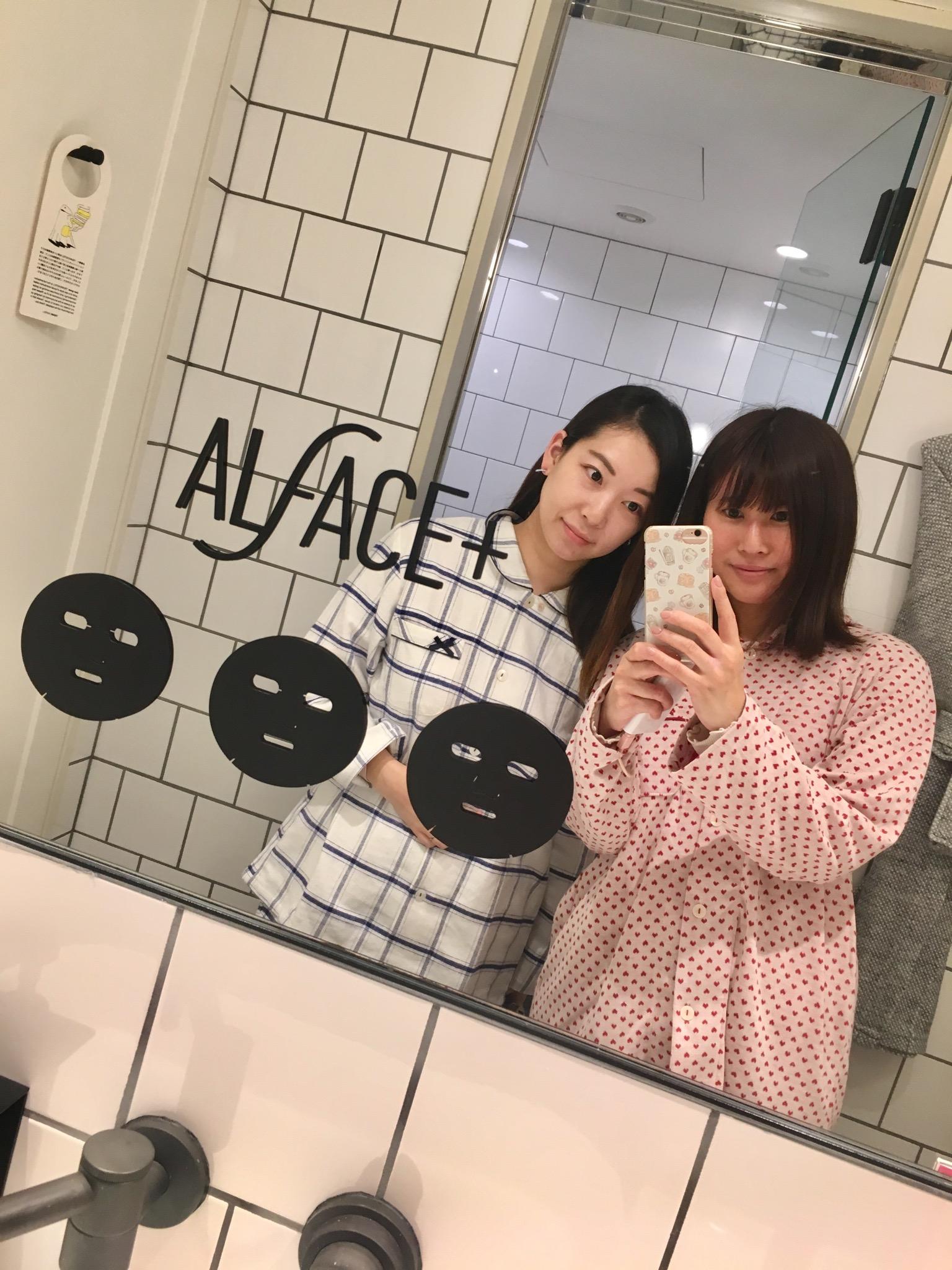 【今週のパック特別編】ALFACE+(オルフェス)パジャマパーティーに参加しました_1