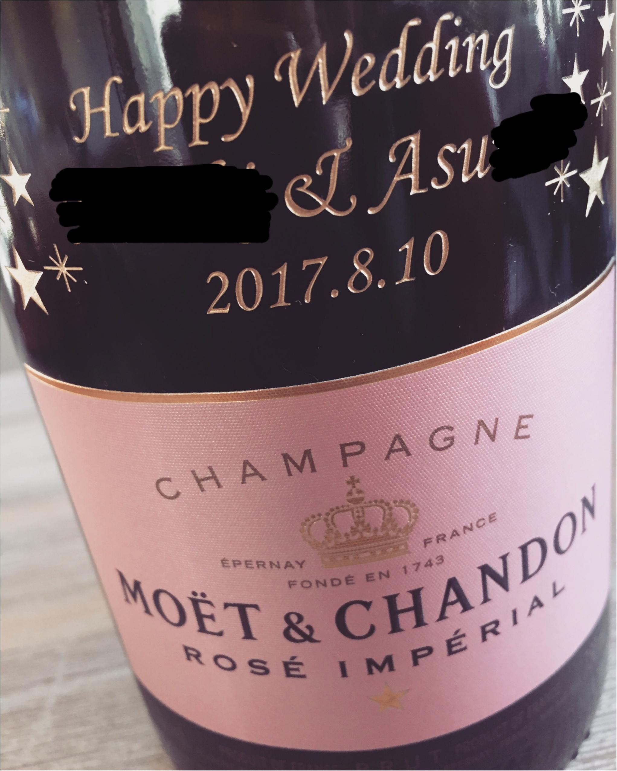 自分達だけのシャンパンで新年を迎えました❤︎〜おすすめ結婚祝いはコレだっ☝︎〜_2