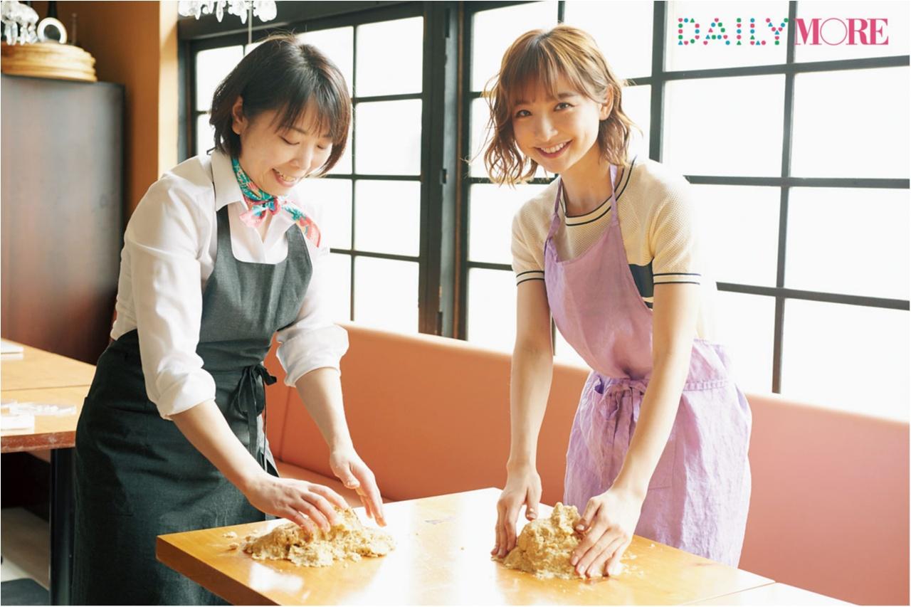 篠田麻里子が体験♡ 話題の「みそ作り」に行こう!【麻里子のナライゴトハジメ】_1