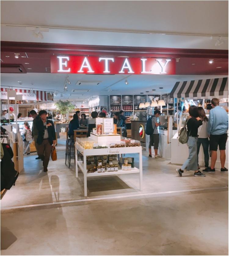 【アフ6グルメ】東京駅グランスタがリニューアル!『EATALY』で本場イタリアグルメを堪能する!♡_2