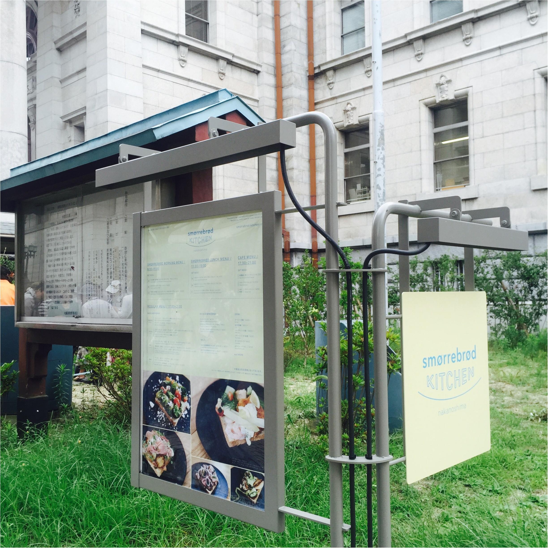 西日本初のスモーブロー専門店♡中之島図書館のスモーブローキッチン ナカノシマでおしゃれなランチ!_8