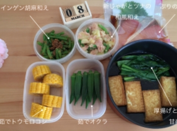 《週末》簡単作り置き(野菜)と下味冷凍!