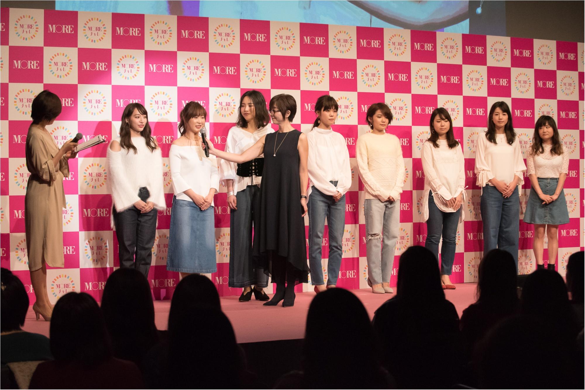 「モアチャレ」ついに完結☆ MORE40周年記念『モアチャレ』報告会イベントで、感動の涙と輝く笑顔に会えました!!!_1