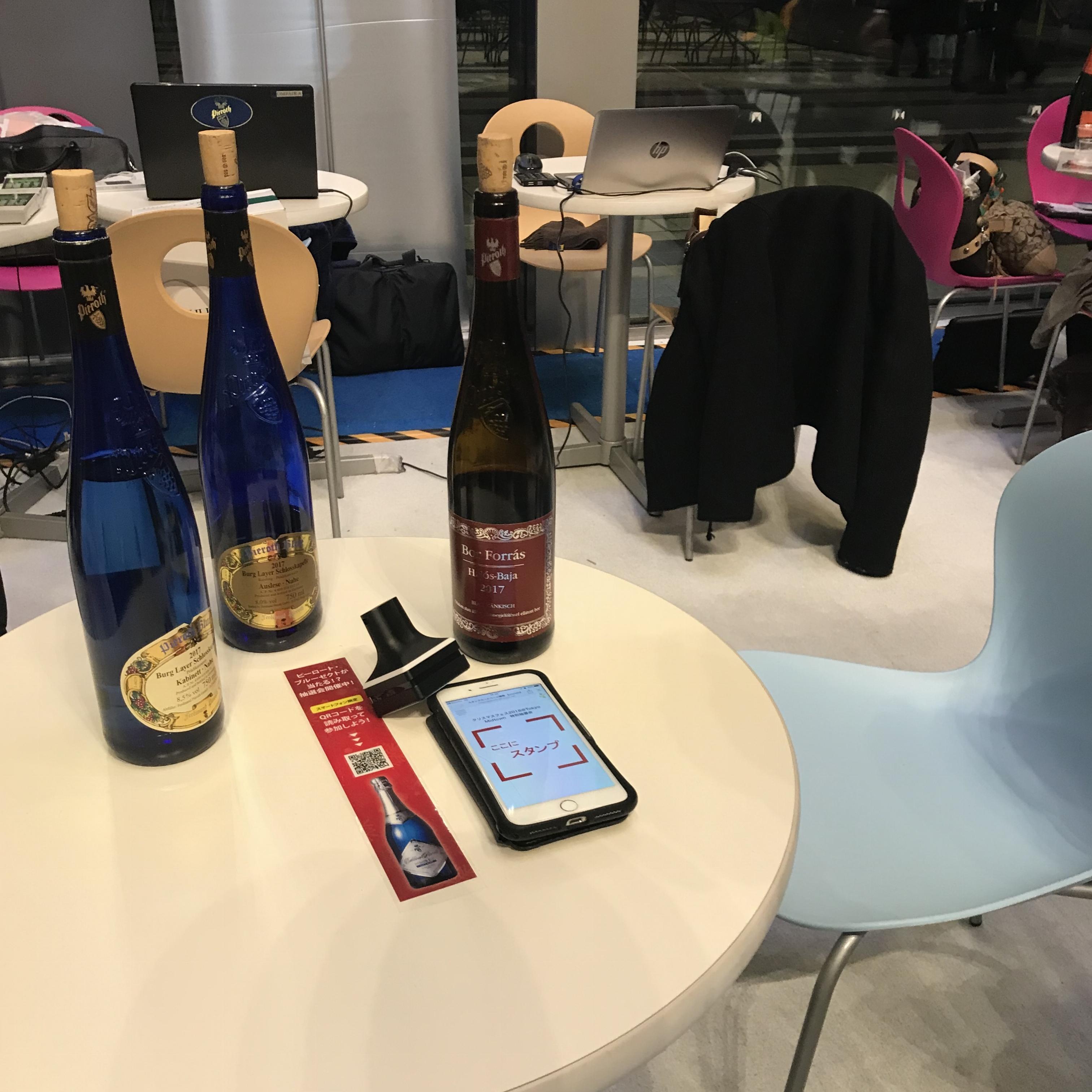 【期間限定*東京ミッドタウンで開催中】自分だけのワインが見つかるイベント_3