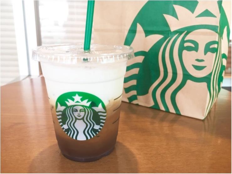 【スタバ】こんなコーヒー有り⁈《新感覚アイスコーヒー》で素敵な朝を❤️_4