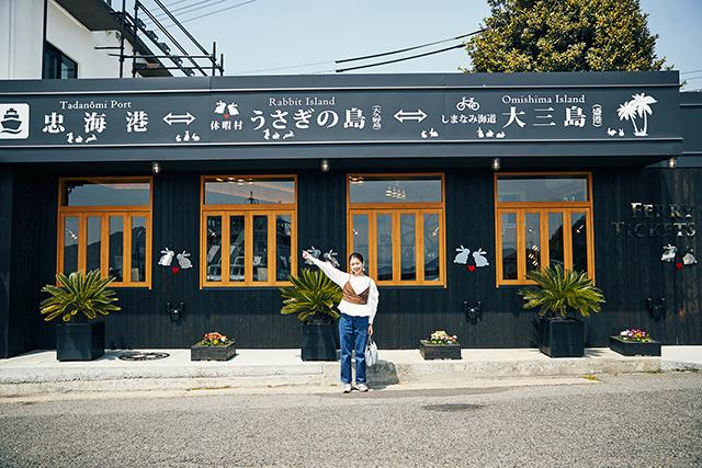 【広島女子旅】猫の尾道とうさぎの大久野島。可愛いおいしいインスタ映えな1 泊2日旅行_22