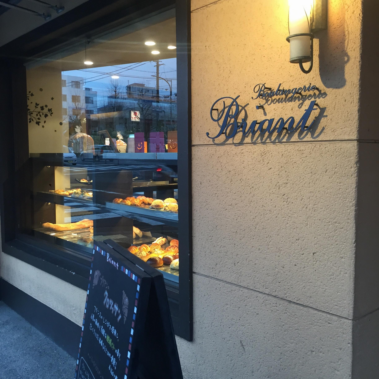 【京都】大人気・ベーカリー!ブリアンでは、クリームパンがおすすめ!_1