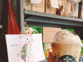 台湾最新タピオカ3選! スタバの限定ドリンクや『珍煮丹』など♪ 【 #TOKYOPANDA のオススメ台湾情報 】