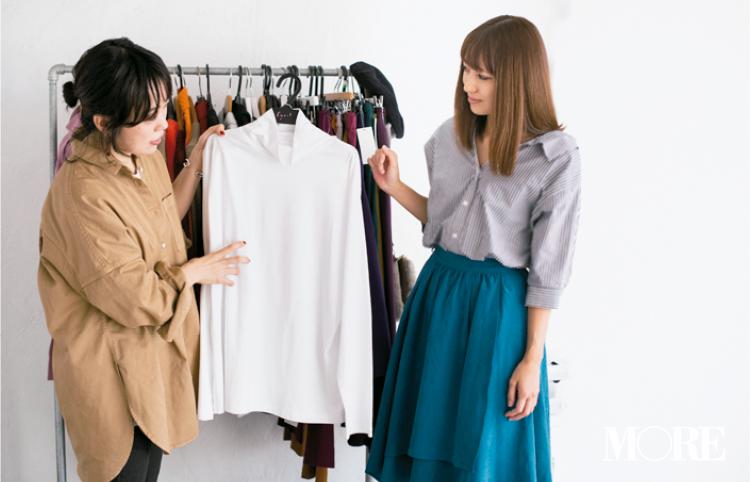 【読者変身】無難、甘すぎ、いつも同じ……きれい色スカートのお悩み、スタイリスト高野さんが解決します☆_3_2