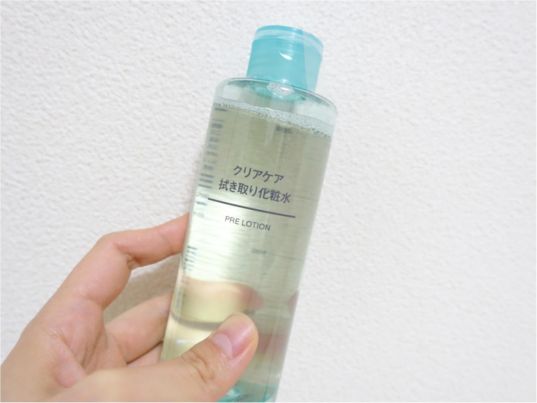 《無印良品》これからの季節にぴったりコスメ!完売続出のふき取り化粧水がすごい!_1