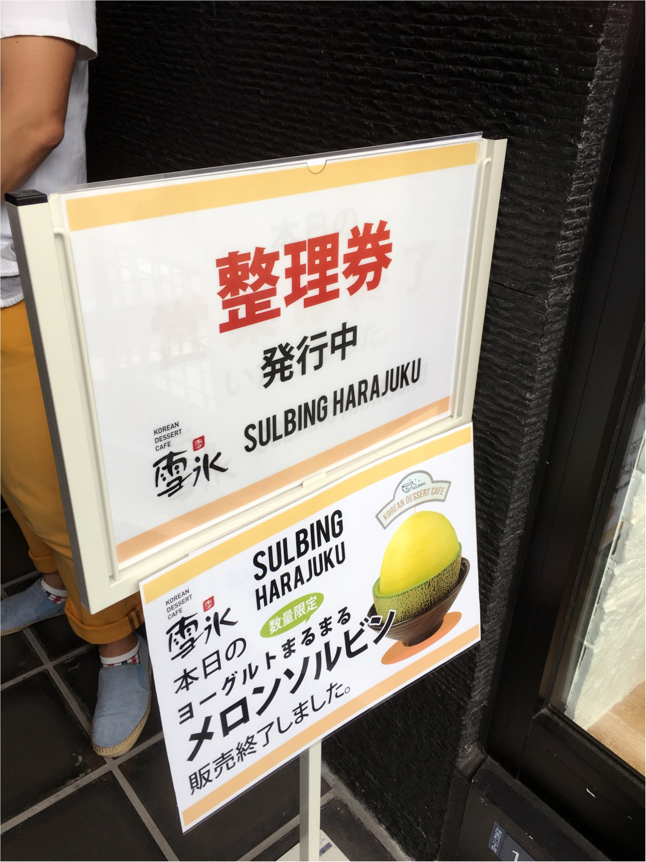 ♡韓国で大人気のスイーツ【ソルビン】日本上陸‼︎並ばずに行く裏ワザも♡モアハピ◡̈のぞみ♡_18