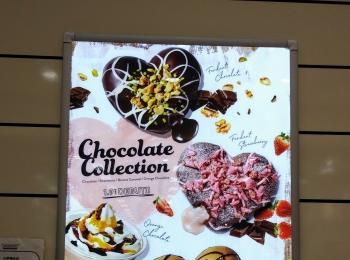 【クリスピー・クリーム・ドーナツ】フォンダンショコラみたいなドーナツ