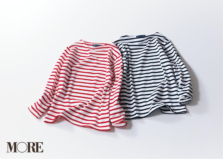 トレンチやデニム。人気スタイリストが「20代で買ってよかった」名品服、集めました☆_3