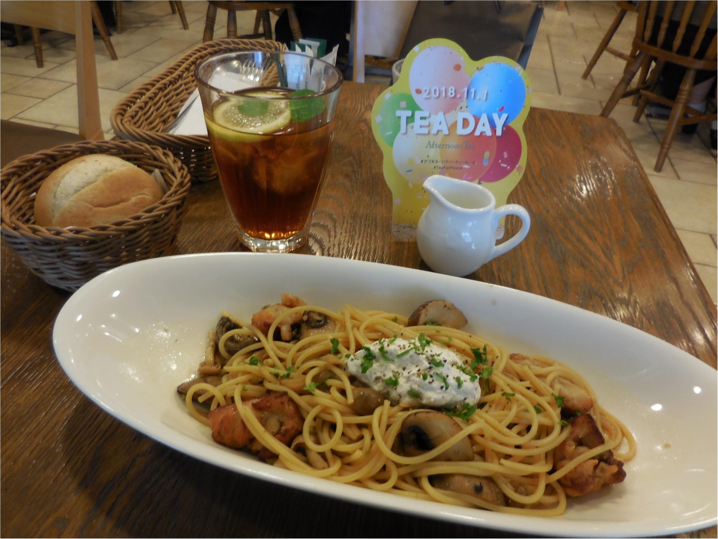 【アフタヌーンティー・ティールーム TEA DAY】11月1日は紅茶の日で店内すべての紅茶が111円でした_2