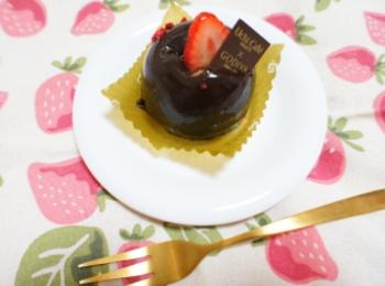 《本日4/23発売!》【LAWSON × GODIVA】新作❤️ショコラドーム ストロベリーを食べてみました☻
