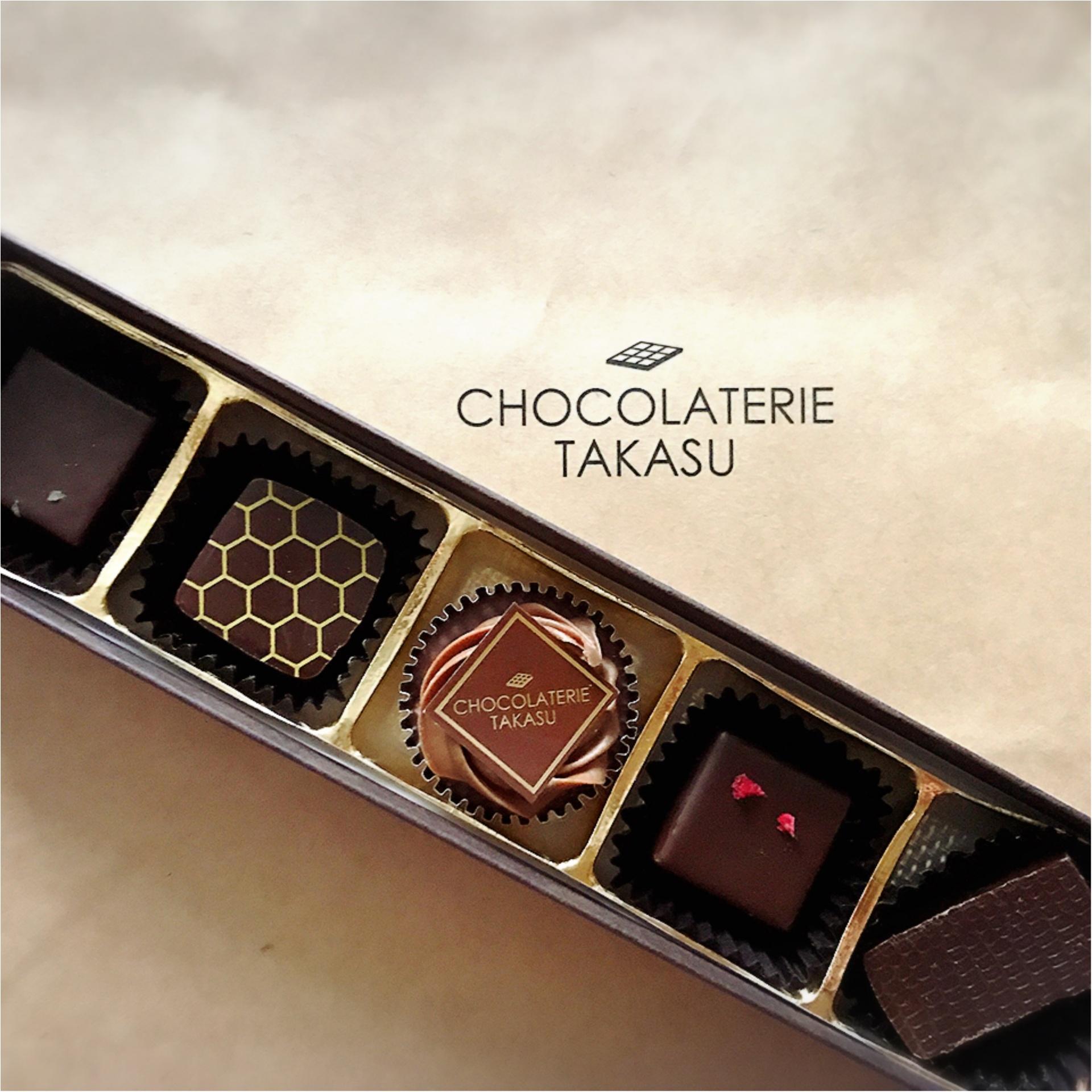 ★私のバレンタイン。自分のご褒美チョコは『CHOCOLATERIE TAKASU』のボンボンショコラ★_5