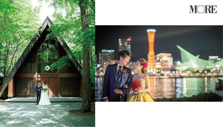 日本全国おすすめお土産を紹介! 地域ならではの結婚式や、可愛すぎる方言も合わせてチェック_4