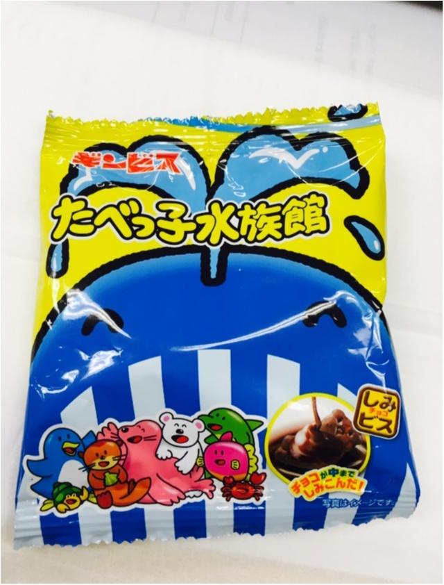 【新商品】ポテチの抹茶チョコ味〜〜!甘じょっぱ。で手が止まらない^ ^_7