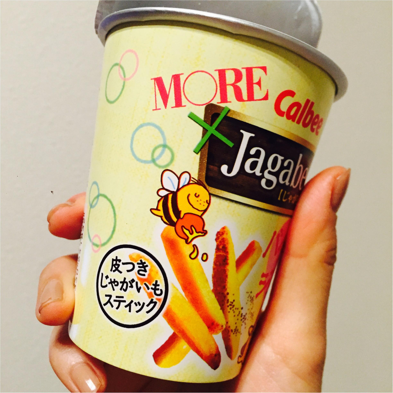 最近のハマりもの!MOREとのコラボ商品♡ジャガビーバターシナモン味♡_1