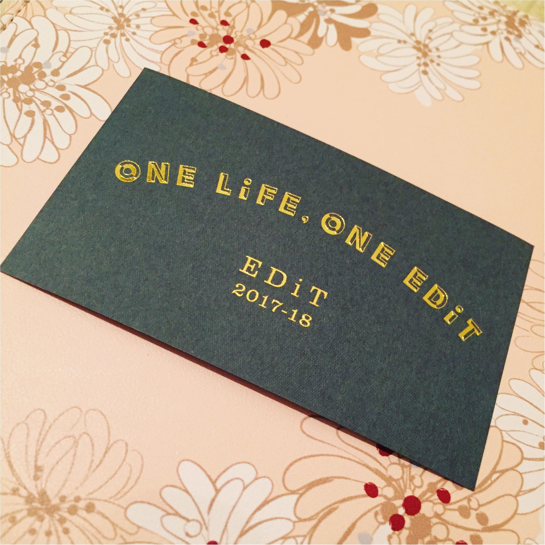 日本文具大賞受賞!!【EDit×PAUL&JOE】のコラボ手帳に新調♪♪その魅力とは...✨_12