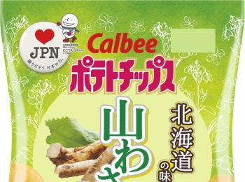 全国の味、全部食べたい♡ 「ポテトチップス」と巡る47都道府県の味。