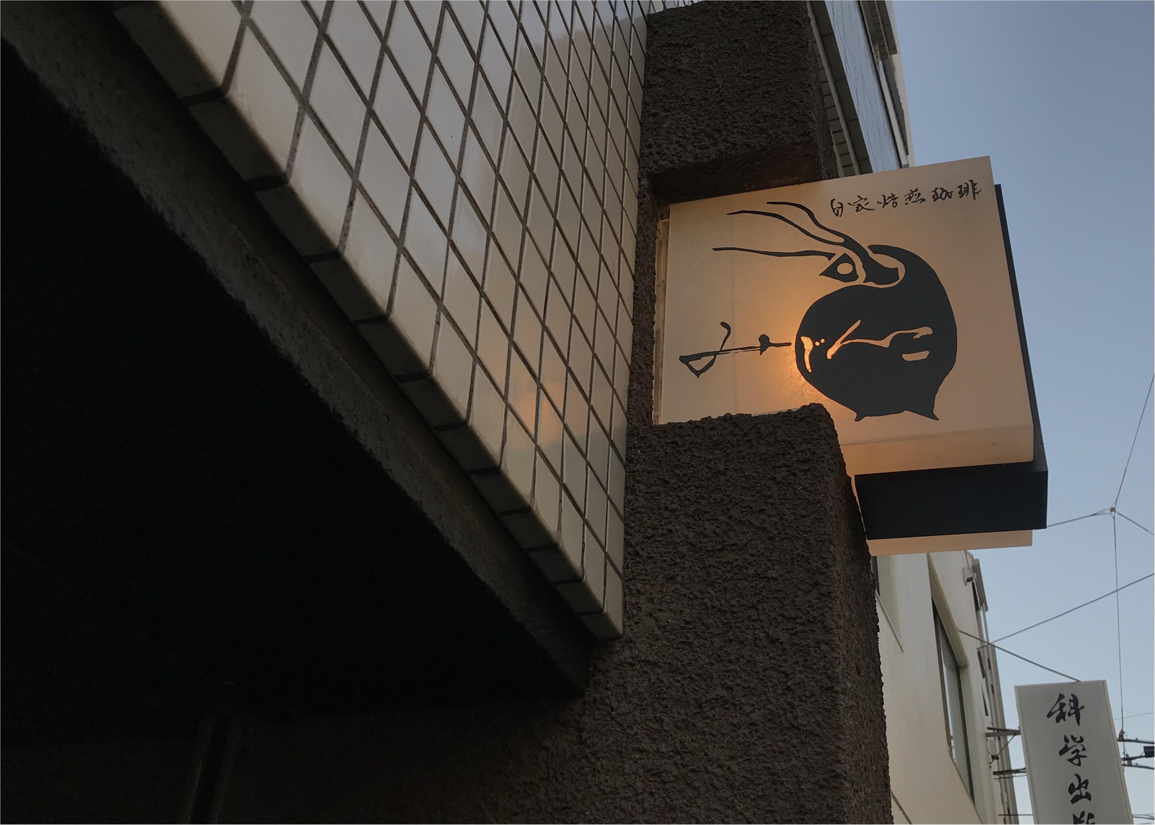 """【カフェみじんこ】御茶ノ水で#インスタ映え! """"厚焼きホットケーキ""""が話題のお店!フワフワ感が堪らない♡_1"""