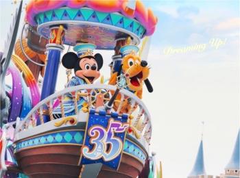 ▷【東京ディズニーランド35周年】Newパレード「ドリーミング・アップ!」がとにかく凄い!!