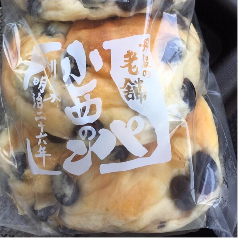 とっても美味しい篠山名物♡お豆ゴロゴロ!小西のパンの黒豆パン_2