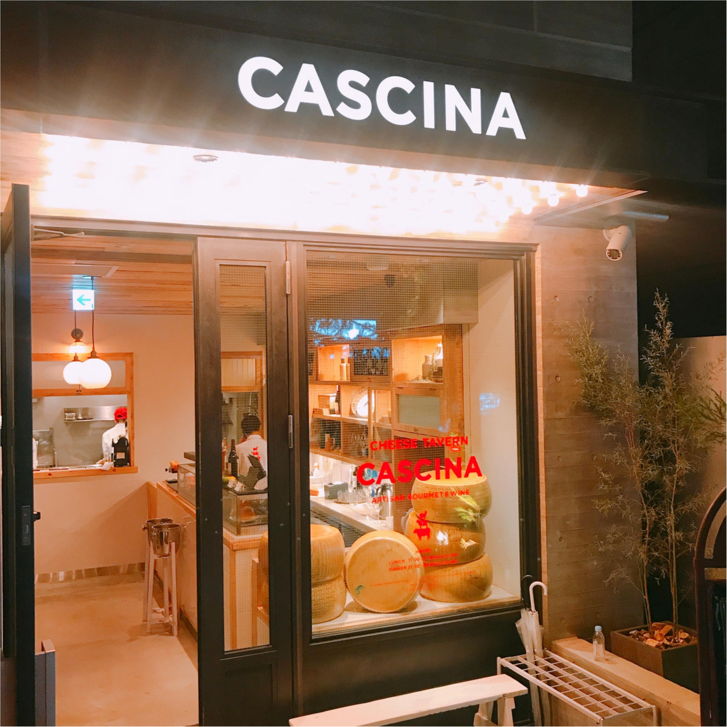 【恵比寿グルメ】駅近!《Cheese Tavern CASCINA》の絶品チーズピザ♡_1