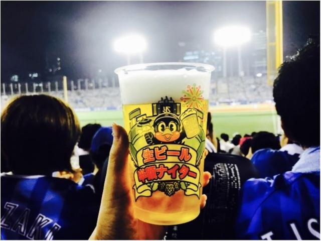 【プロ野球観戦】神宮球場がビアガーデン!?生ビール【半額】ナイター★_2