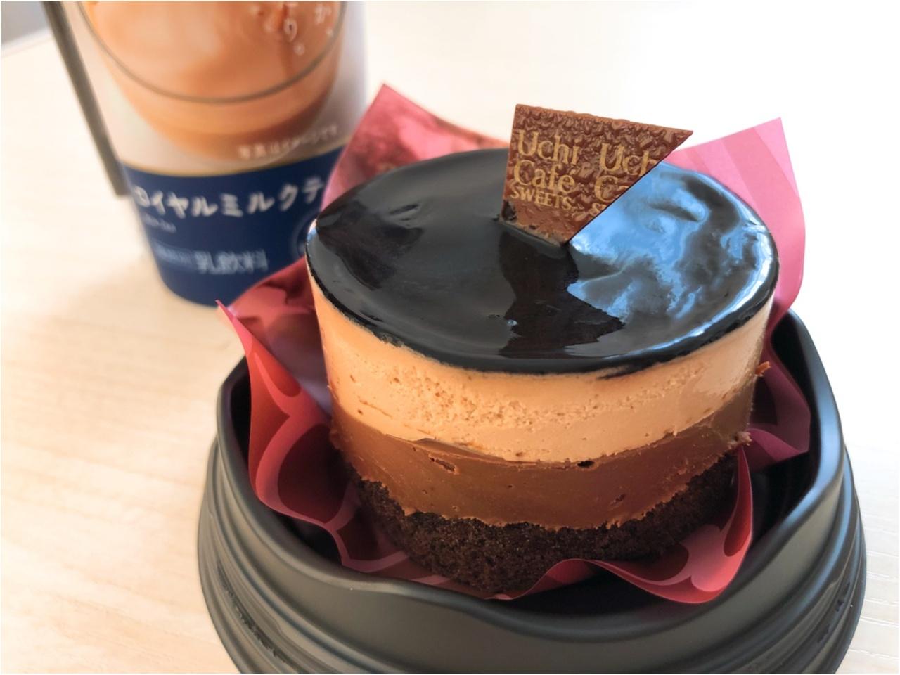 手軽におうちで本格チョコレートケーキを楽しむなら!ローソンのバレンタインスイーツがおすすめ!!_2
