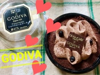 数量限定♥️Uchi Café x GODIVA1周年記念ショコラロールケーキ