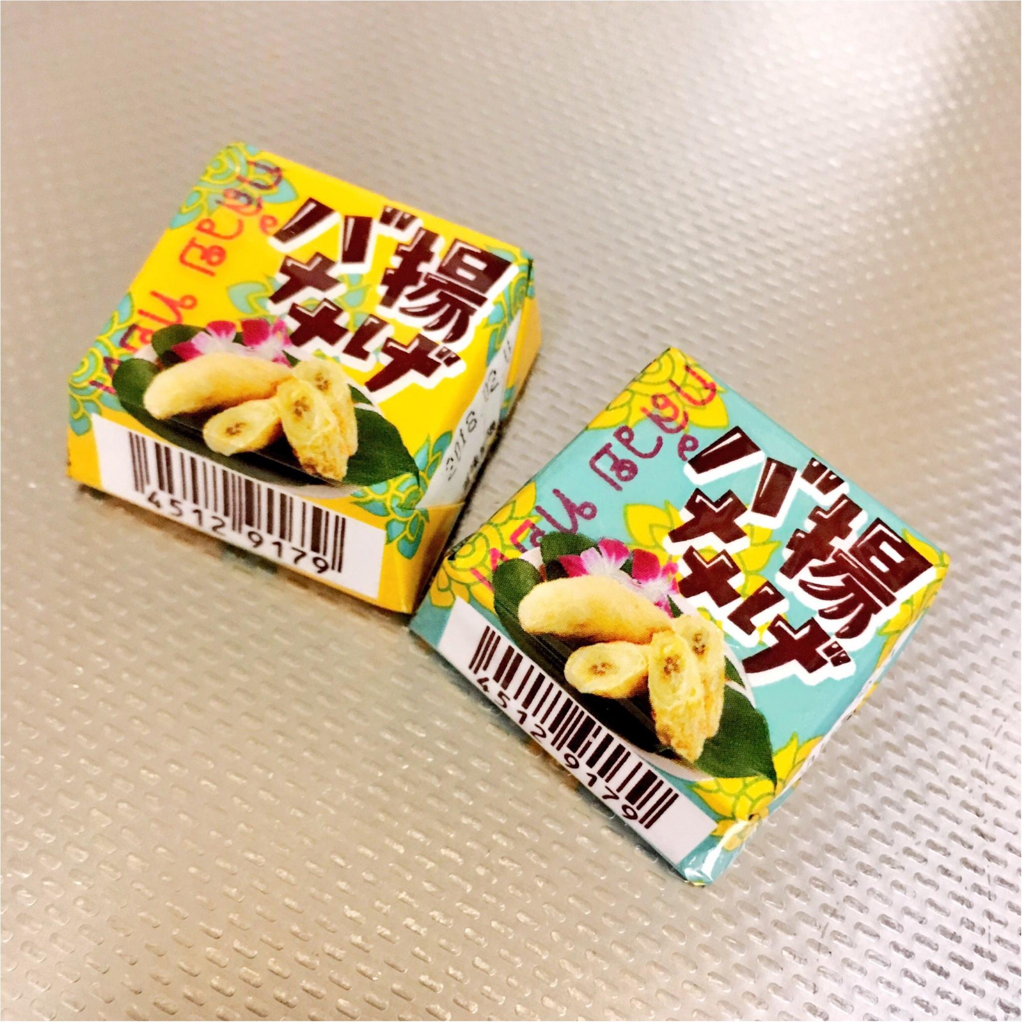 《揚げバナナ》なチロルチョコ!?♡_1