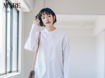 【今日のコーデ】女子会の日は長めの白シャツをアウトで着てロング&リーンな上級コーデ! <佐藤栞里>
