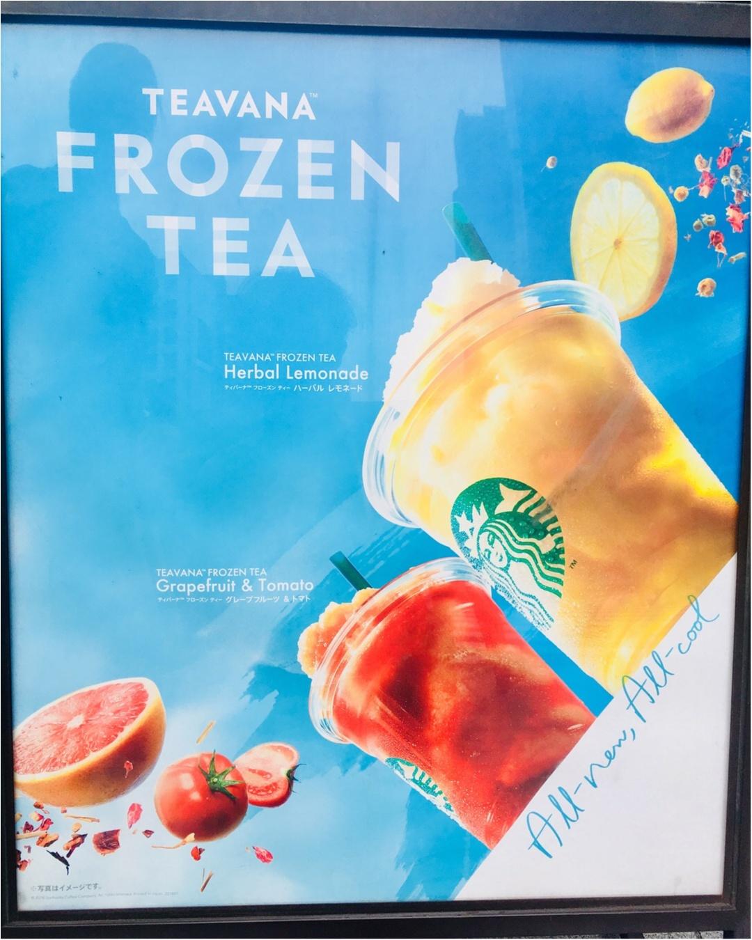 【Starbucks Coffee】★夏の飲み物対決★_2