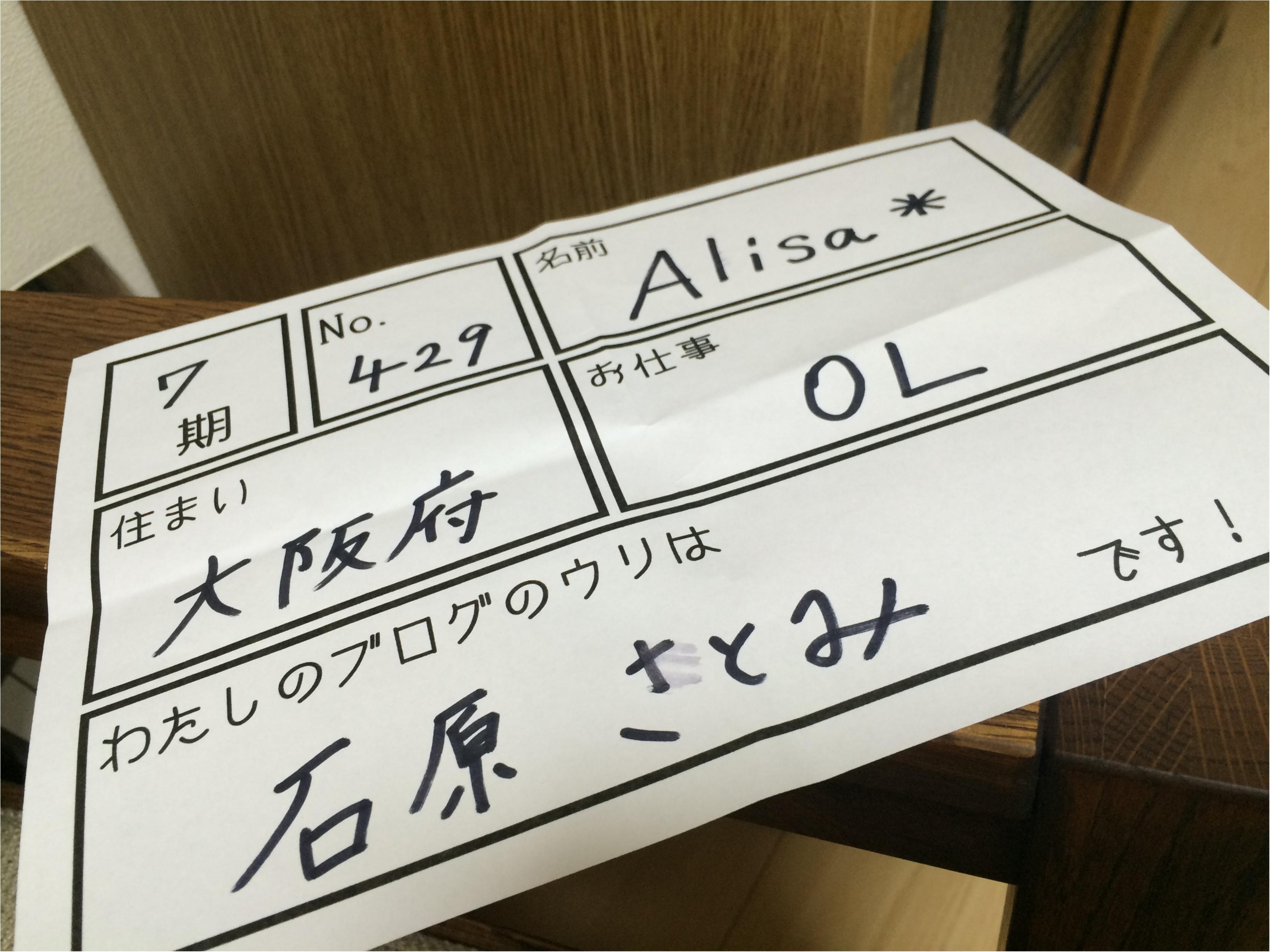 《大阪梅田》総勢11名!関西モアハピ女子会♡お洒落女子会ができる【GARB】にて♡_5
