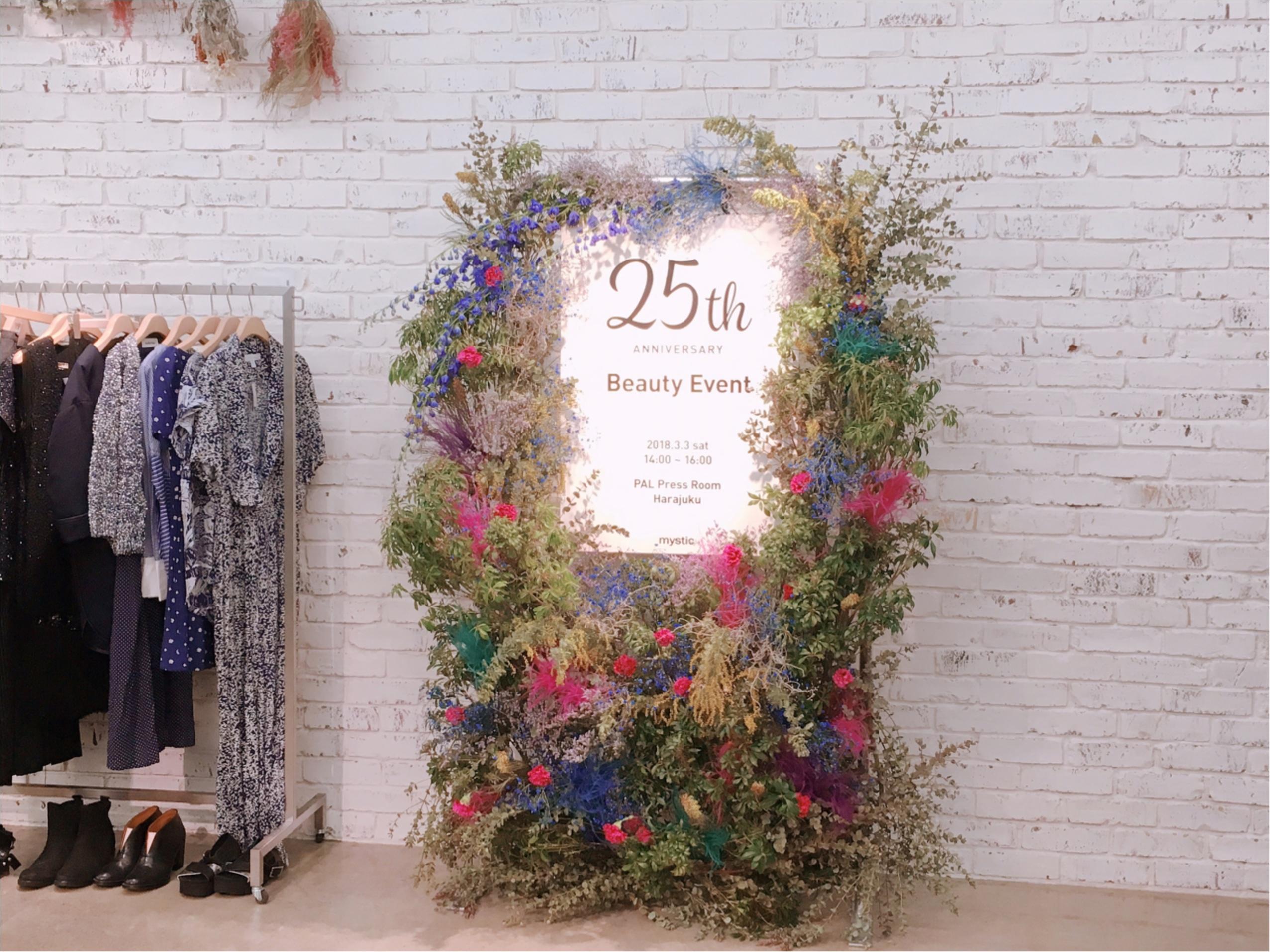 【mystic】25th ANNIVERSARY Beauty Eventで春メイクをお勉強_1