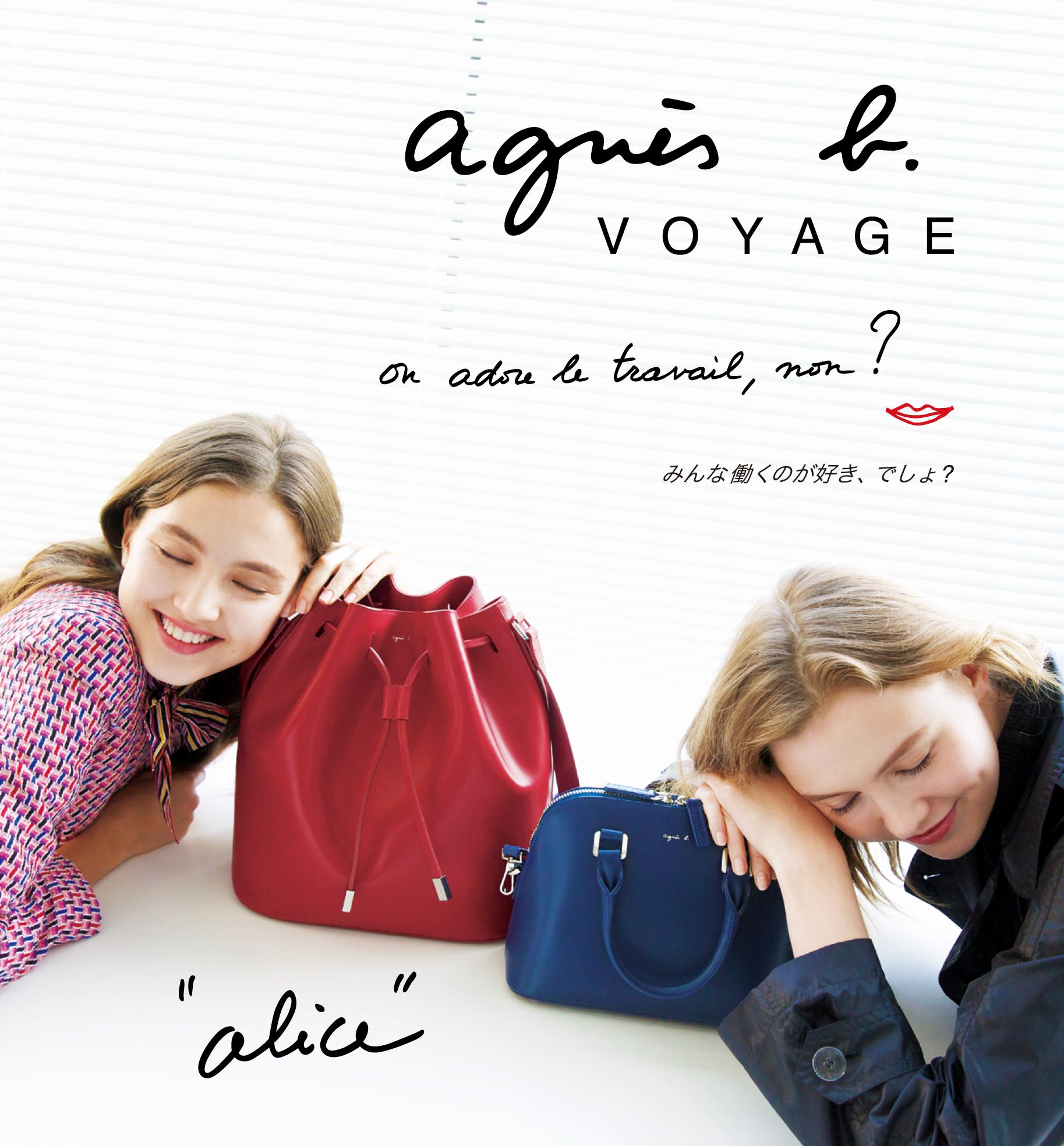 このバッグと一緒なら、働くのも好き♡_1