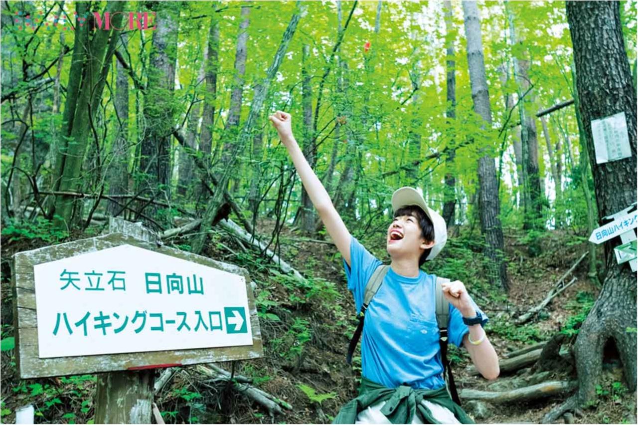 山に登るのって最高です♡ 佐藤栞里が『夏山ハイキング in 日向山!』にGO!【栞里のちょっと行ってみ!?】_3