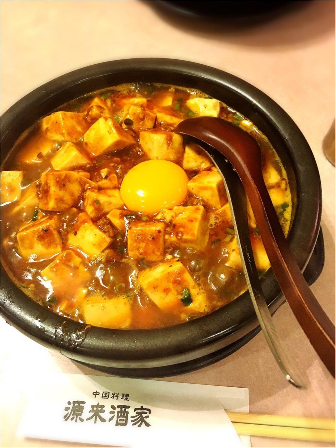 佐藤ありさちゃんも紹介していた麻婆麺を食べてきました♡_1