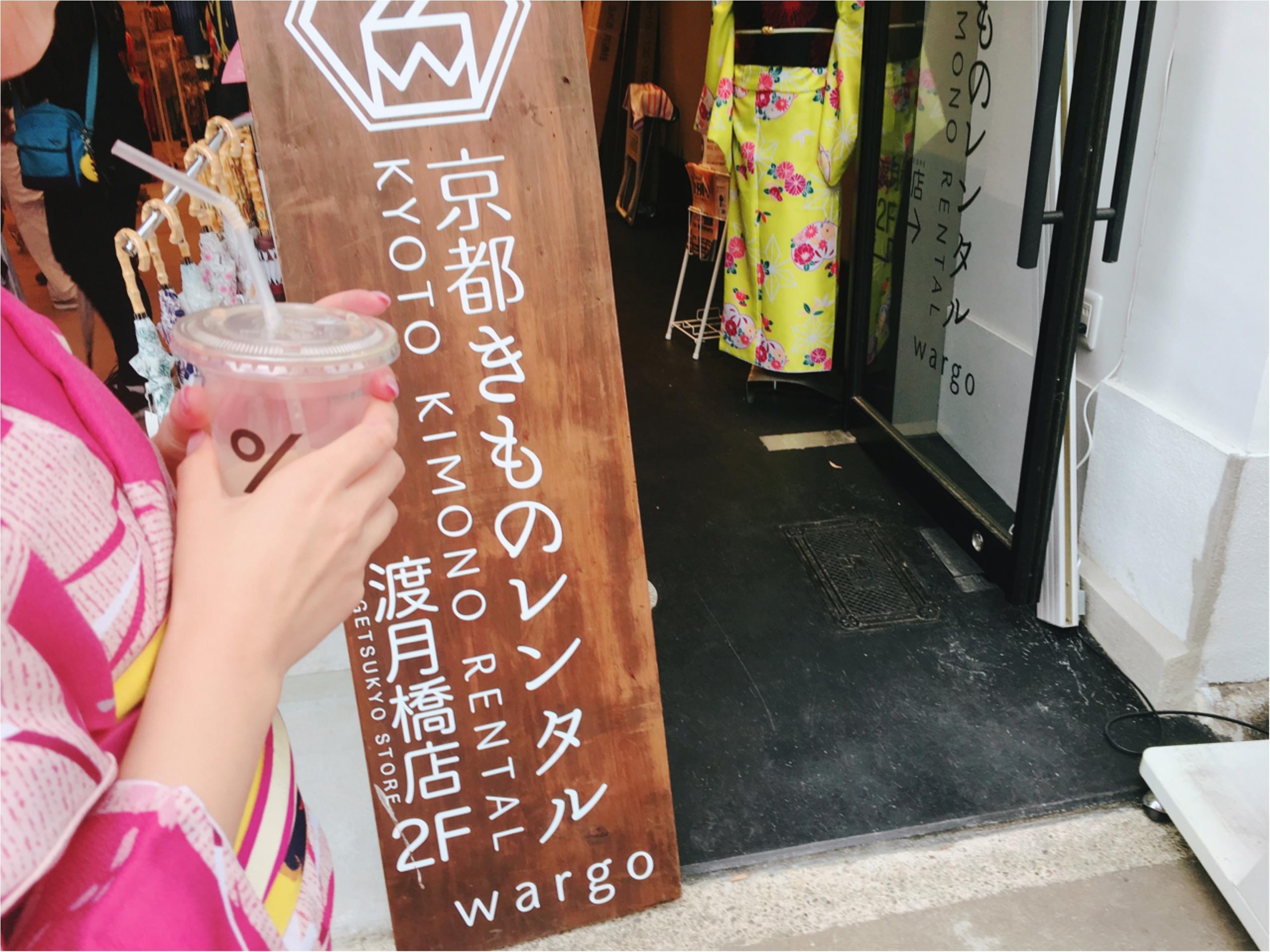 京都女子旅特集《2019年版》- 旅する女子がおすすめする、インスタ映えスポットやカフェ、レンタル着物は?_75