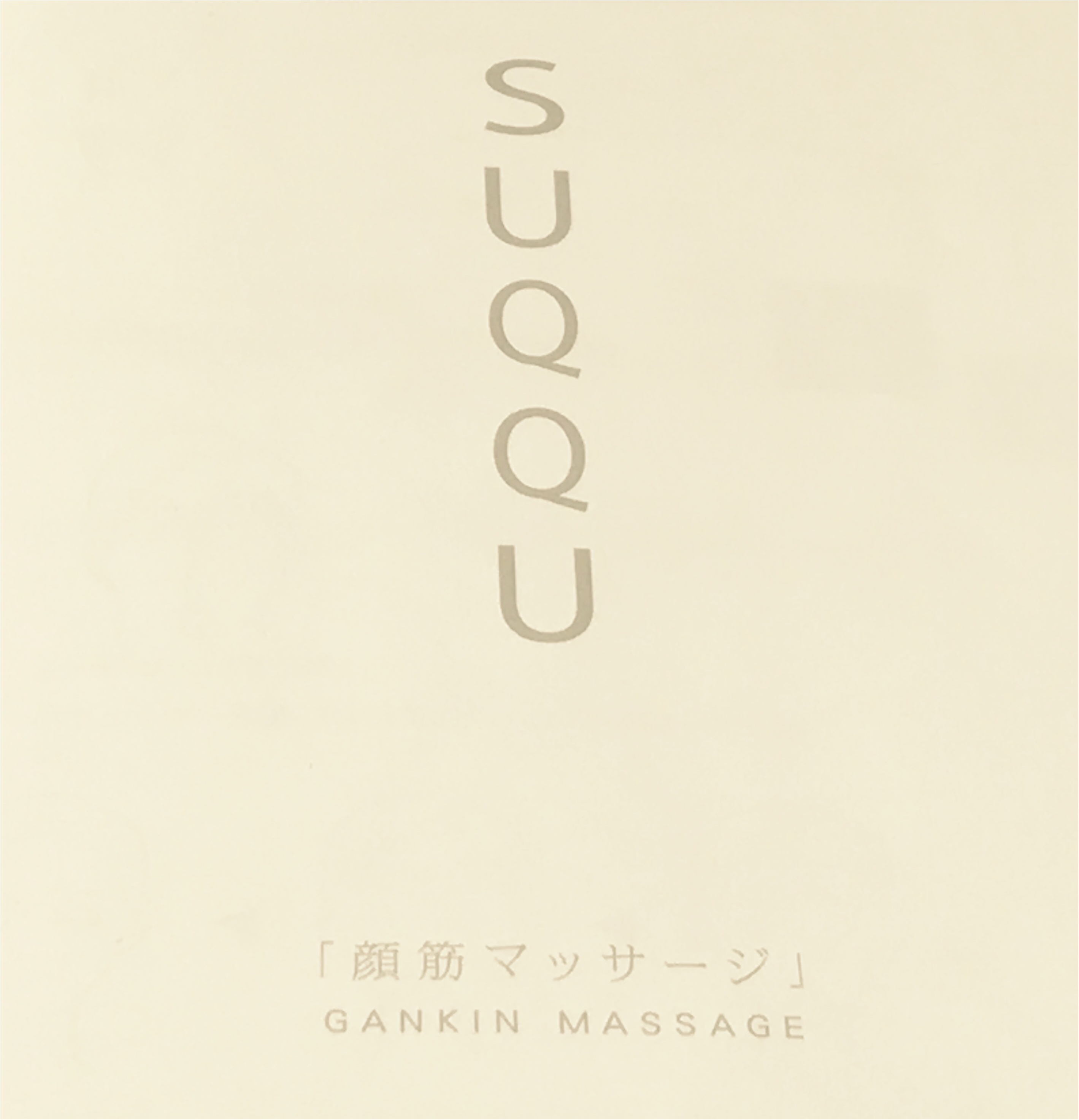 《3分間ですっきりフェイスラインに✨》【無料】マッサージ体験からメイクまで堪能できるSUQQUの『顔筋マッサージ体験』に行ってみた♡_2