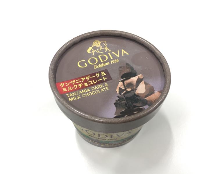【コンビニスイーツ】コンビニ限定GODIVAアイス!!ファミマでしか手に入らない濃厚チョコレートがたまらない♡♡_1