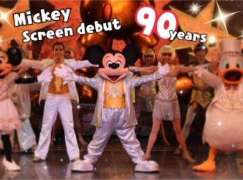 ▶︎【世界のスーパースター誕生♡祝90周年♡】お祝いムードが止まらない!!