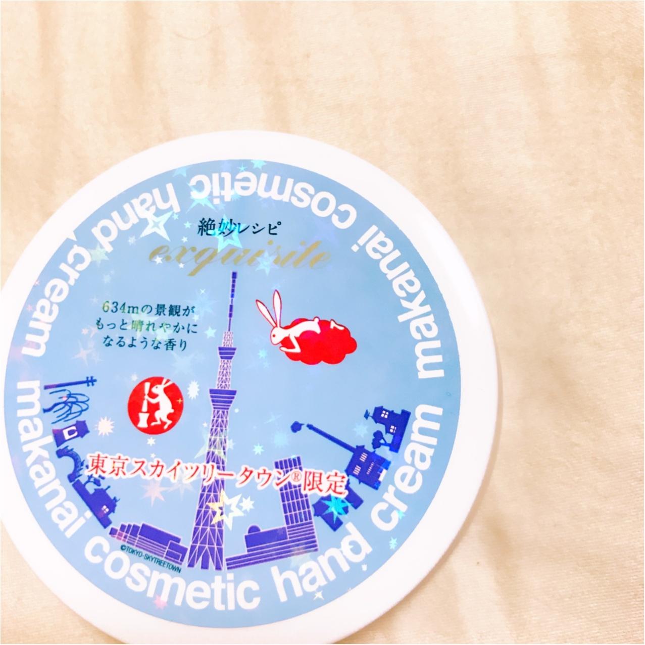 お土産にもおすすめ♡【まかないこすめ】の大人気ハンドクリーム!東京スカイツリー限定の香りって?_1