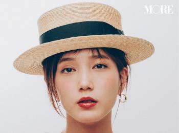 カンカン帽が復活♡ 2019年のかぶり方は、本田翼らモアモデルを参考に!